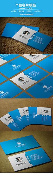 蓝色头像版本个人名片设计 PSD
