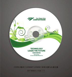 绿色节能宣传光盘贴设计