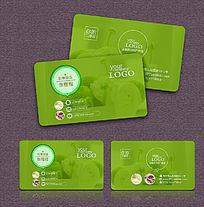 绿色清新花店卡片设计