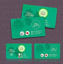 绿色时尚花朵卡片设计 PSD