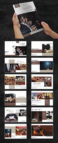 律师事务所画册版式设计