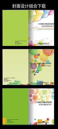 清新简洁教育四色印刷封面模板设计下载