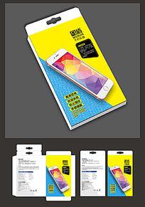 手机贴膜包装设计