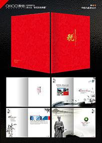 中国风古风传统画册版式设计