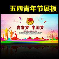 钻石风青春梦中国梦背景