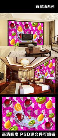 3d立体水果苹果猕猴桃梨子橙子电视背景墙