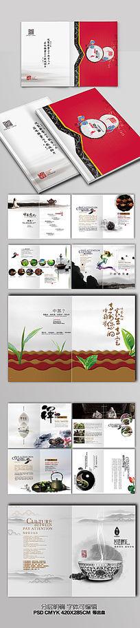 茶文化宣传手册