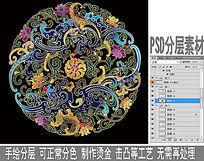 凤凰图案 PSD