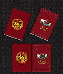 红色版猴年画册封面设计