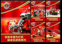红色消防展板消防文化展板