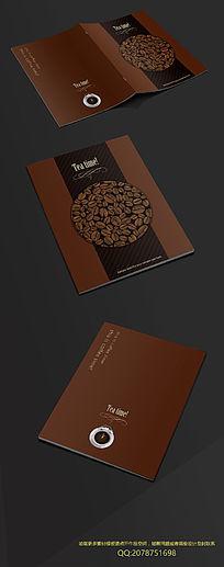 咖啡厅宣传画册封面
