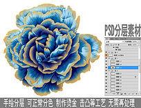 蓝牡丹图案 PSD
