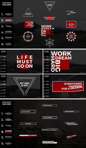 时尚形状线元素字幕文字标题字幕条AE模板