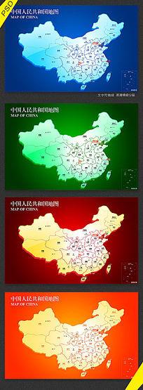 四色立体中国地图模板