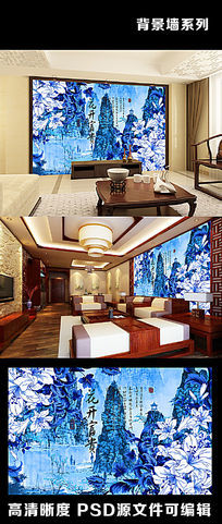 中国风中式青花水墨画山水画百年好合电视背景墙