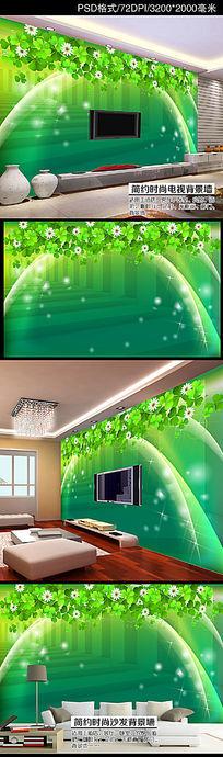 3D立体四叶草空间扩展电视背景墙装饰画