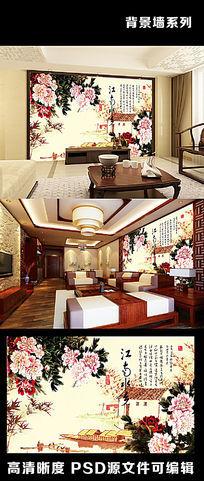 江南水乡中国风中式牡丹国花小船电视背景墙