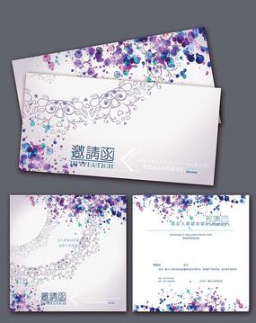 蓝色手绘水彩美容美发美体活动邀请函