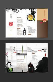 中国风茶折页模板