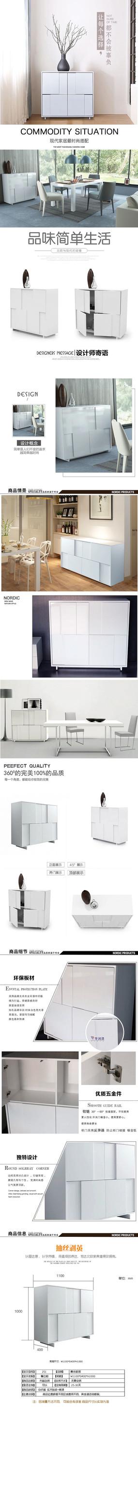 白色凹凸餐边柜家具定制边柜详情