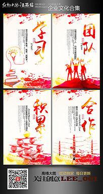 炫彩企业文化海报展板设计