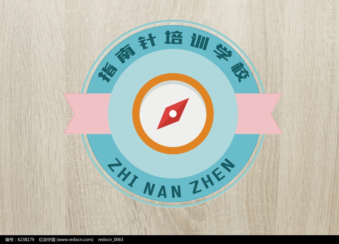 服务logo精品原创素材下载,您当前访问作品主题是创意指南针教育logo图片