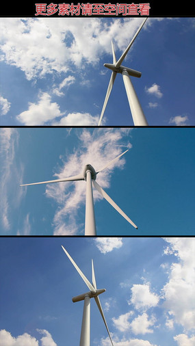 风车发电机视频图片