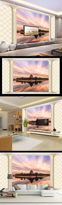 故宫角楼风景风光3d罗马柱客厅电视背景墙