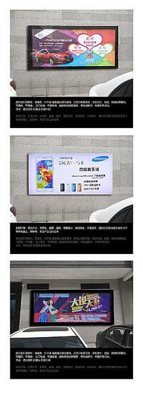 户外广告机设计效果图片VI样机下载PSD素材 PSD