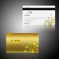 金色花纹VIP卡会员卡系列psd分层