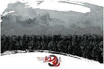 历史红色文化海报