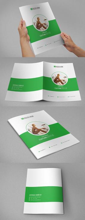 绿色旅游画册封面