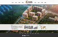 企业网站首页模板