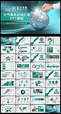 商务科技数据拼图PPT模板