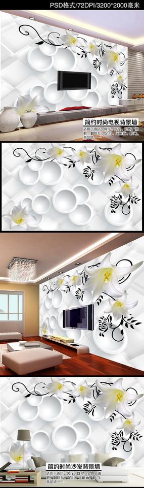 时尚百合3D圆圈立体电视背景墙壁画