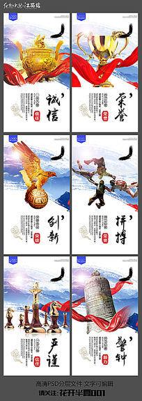 时尚蓝色创意中国风企业文化展板