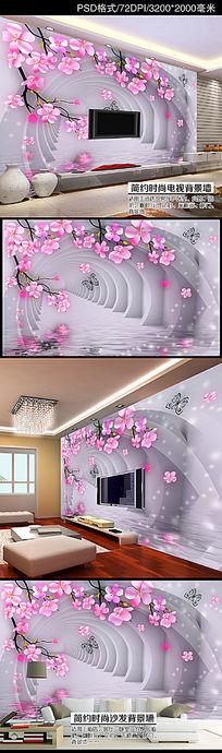 水中桃花3D立体空间电视背景墙装饰画