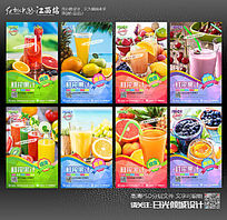 鲜榨果汁海报模版