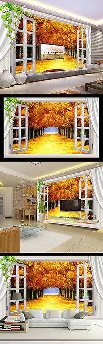 摇钱树黄金满地黄金大道3D窗户电视背景墙