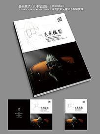 艺术摄影个人作品集中商业艺术宣传册封面设计