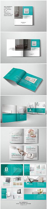 智能家居电器开关产品画册设计