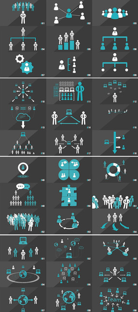 100款企业公司商业图标元素模板