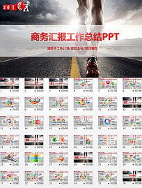 2016时尚商务PPT设计模板