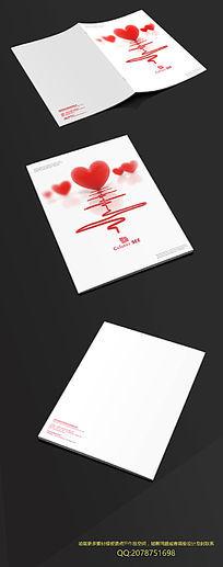 创意关爱心脏病封面设计图片