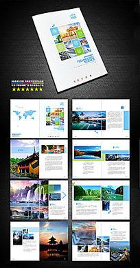 高档旅游画册设计 CDR