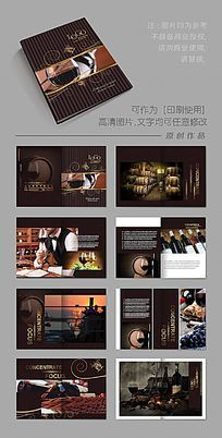 高档欧式红酒系列宣传画册