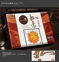 高端大气月饼盒包装设计