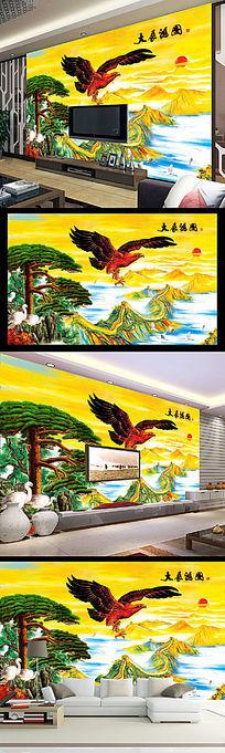 客厅大展宏图雄鹰国画山水电视背景墙