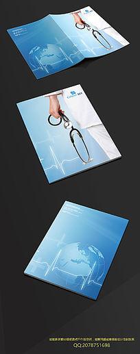 蓝色科技医院封面设计