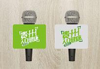 绿色贵州人口健康logo